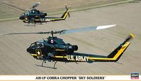 AH-1F COBRA CHOPPER SKY SOLDIERS (Two kits in the box) - Image 1