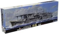 IJN Aircraft Carrier Shoho