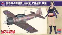 52207 The Magnificent Kotobuki Mitsubishi A6M3 Zero Fighter Type 32 `Naomi`