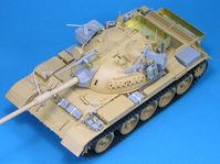 IDF Tiran 5 Detailing set (For Tamiya Tiran 5)