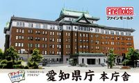 Aichi Prefectual Government Main Building