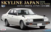 Nissan Skyline Japan  C210 Late Version 2000 Gt -EL 4 - Image 1