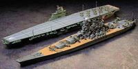 Japanese Navy Aircraft Carrier Shinano