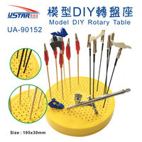 Model DIY Rotary Table - Image 1