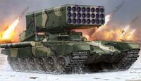 Russian TOS-1A Multiple Rocket Launcher