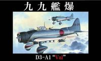 JB-02 Aichi D3A1 (VAL) Navy Type 99 Carrier Bomber Model 11