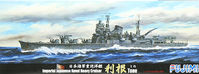 Imperial Japanese Naval Heavy Cruiser Tone 1944