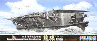 IJN aircraft carrier RYUJYO (1st Upgrade)