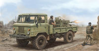 Russian GAZ-66 Light Truck with ZU-23-2 - Image 1
