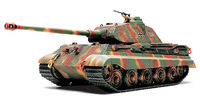 German King Tiger Porsche Turret - Image 1