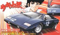 Countach LP400 Hama Black Panther of Hama Sasuga Race Ver. #12 - Image 1