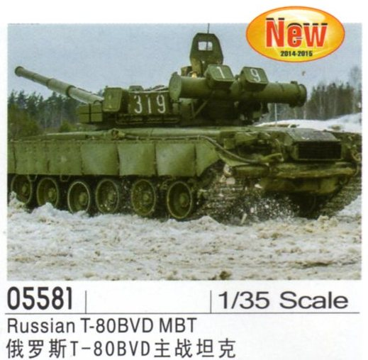Russian T-80BVD MBT - Image 1