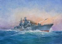 Russian Destroyer Sovremenny
