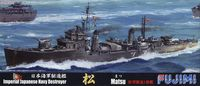 Imperial Japanese Navy Destroyer Matsu - Image 1