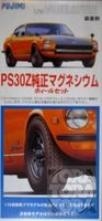 Wheel & Tyre PS30Z - Image 1