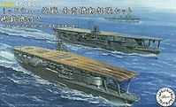 Operation Midway The Nagumo Task-force w/Navalised Aircraft (akagi/kaga/Soryu/Hiryu/Haruna/Kirishima/12 Kinds of Destroyer) - Image 1