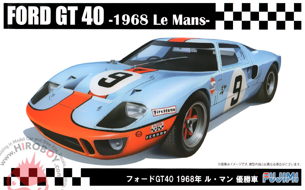 Ford GT40 `68 LeMans Win. - Image 1