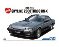 NISSAN DR30 SKYLINE HT2000TURBO INTERCOOLER RS/X 84 - Image 1