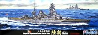 IJN Battleship Mutsu Outbreak of WWII Version