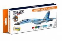 HTK-CS96 Ukrainian AF paint set v.1(Blue Pixel)