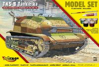 TKS-B  Polska Tankietka (MODEL SET)