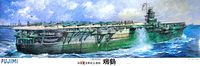 IJN Aircraft Carrier Zuikaku 1944