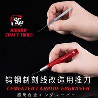 0,15mm Cemented Carbide Engraver