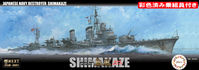 IJN Destroyer Shimakaze Late Type 1942 w/ Painted Crew