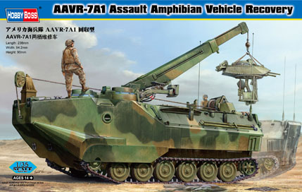 AAVR-7A1 Assault Amphibian Vehicle Recovery - Image 1
