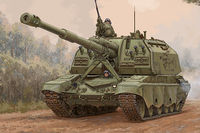 2S19-M2 Self-propelled Howitzer - Image 1