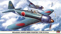 Zero Fighter type 52 Otsu - Image 1