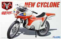 New Cyclone Motorcycle from Kamen Masked Rider - Image 1