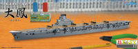 IJN Aircraft Carrier Taiho - Image 1