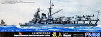 IJN Aircraft Carrier Cruiser Mogami