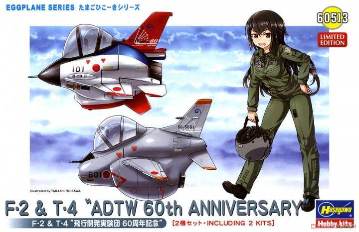 "F-2 & T-4 ""ADTW 60th Anniversary"" Eggplane Series - Image 1"