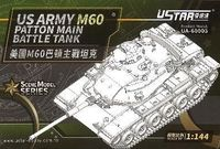 U.S. Army M60 Patton Main Battle Tank