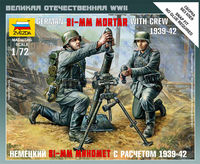 German 81mm Mortar with Crew (1939-1942) Art of Tactic series