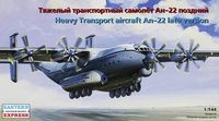 Heavy Transport aircraft An-22 late version - Image 1