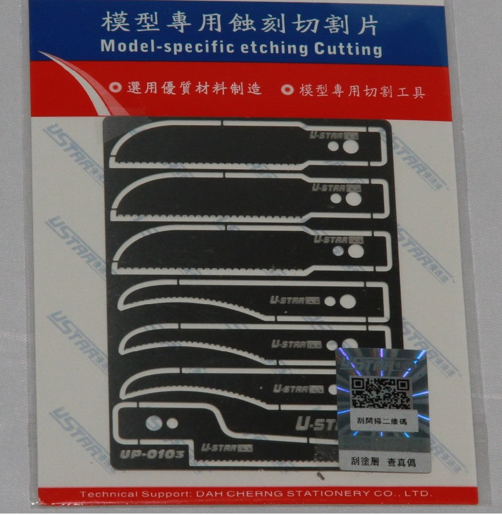 Photo- Etching Parts - Image 1