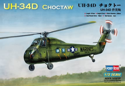 American UH-34D Choctaw - Image 1