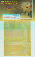 Bussing-NAG 500 A Engine Hood IBG - Image 1