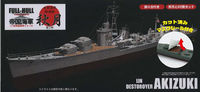 IJN Destroyer Akizuki Full Hull Model w/Cut Mask Seal