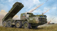 Soviet BM-30 Smerch Rocket Launcher