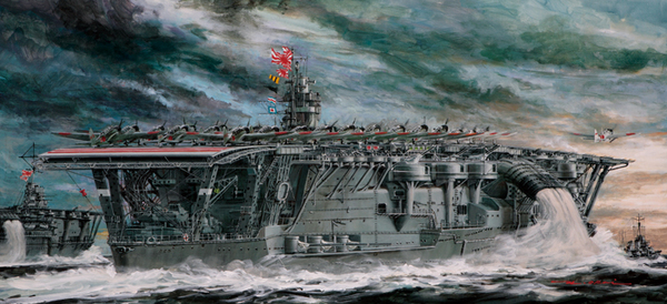 IJN AIRCRAFT CARRIER AKAGI 1941 - Image 1