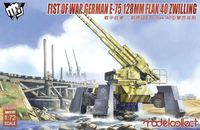 Fist of War German WWII E75 flak 40 ZWILLING panzer