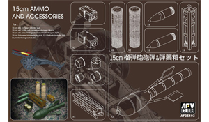 15cm Ammo and Accessories - Image 1