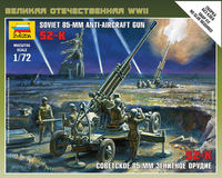 Soviet 85 mm Anti aircraft gun M1939 (52-K) Art of Tactic