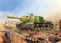 Soviet Self Propelled Gun SU-152