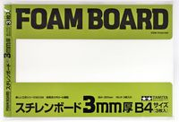 Foam Board 3mm, 3pcs - Image 1