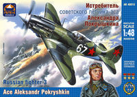 Russian fighter 3 Ace Aleksandr Pokryshkin - Image 1
